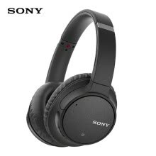 -Sony (SONY) WH-CH700N Wireless Bluetooth Noise Cancelling Stereo Headphone Black on JD