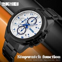 -SKMEI Men's Sport Watch Fashion Watch Wrist watch Quartz Stainless Steel Band Black on JD