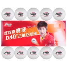 -Double Happiness (DHS) Samsung Table Tennis Top ABS New Material 40+ 3 Planet Game Ball White 10 / Box on JD