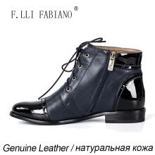 875061444-F.LLI.FABIANO Autumn and Winter Short Boots Patent Leather Shoelace-up and Zip Flat Boots T1363K10 Black and Blue Morden Boots  on JD