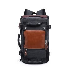 875062575-Stylish Travel Large Capacity Backpack Male Luggage Shoulder Bag on JD