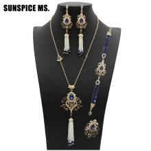 -Gorgeous Wedding Beaded Jewelry Sets For Women Bridal Ethnic Bead Nekclace Long Tassels Earring Flower Bracelet Adjust Bead Ring on JD