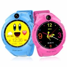 875072528-Anti-Lost Watch GPS Locator Baby Safe Child Wristwatch Taking Picture Touch Screen SOS Call Location Kids Safety Smart Bracelet on JD