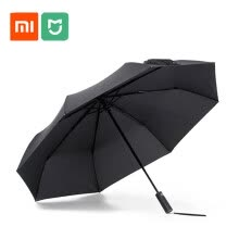 rain-gear-Xiaomi Sunlight-shading Heat-insulating Anti-UV Umbrella for Sunny and Rainy Days on JD