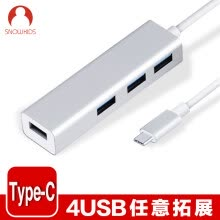 -Snowkids Type-C Adapter USB-C Converter Hub Hub 4USB3.0 Interface Applicable for New MacBook Pro Apple Laptop Aluminum Case Silver on JD