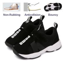 kids-baby-shoes-New Children Shoes Casual Light Mesh Comfortable Sports Running Single Shoes on JD