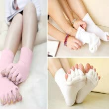 875062531-1 Pair Unisex Smile Five Fingers Trainer Toe Ankle Sport Socks White Colors on JD