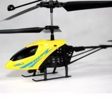 -Remote Control Helicopter Model Airplane Remote Control Aircraft Shatterproof Miniremote Control Toys Mini Drone with Children&#39 on JD
