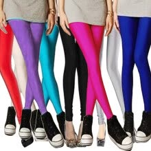 875061825-New Womens Ladies Jeggings Leggings Stylish Skinny Sexy Fits Trouser Pencil Pant on JD