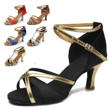 8750510-2018 New Women Latin Dance Shoes Ballroom Dancing Shoes Hight Heeel 7CM Six Colors 805 on JD