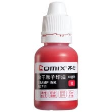 -(Comix) 30ml red high - definition quick - drying printing ink office stationery B3711 on JD