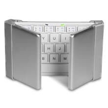 -Bow Portable tablet keyboard on JD
