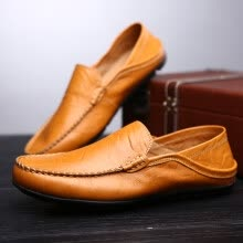 men-leather-shoes-Men Folded Two Way Wearing Leather Slip On Driving Casual Loafers Shoes on JD
