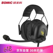 -SOMIC G936 Commander 7.1 Surround Gaming Gaming Headset Headphones Wired Computer Headsets Eating Chicken Earphones Jedi Earphones on JD