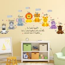 -Ink fish wall stickers animal English row sitting 50*70cm 7574 Baby learning early education training class English words removable stickers children's room living room bedroom door and window decoration on JD