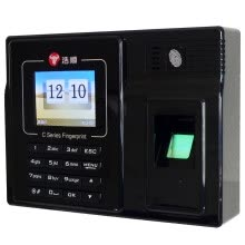 network-attendance-machines-Hao Shun (Hysoon) C8U high sensitivity fingerprint attendance machine U disk download and computer software support dual mode on JD