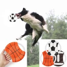 pet-toys-LetsKeep Dog Flying Disc Toy outdoor Football training for puppies quick dry playing toys Diameter 19 cm on JD