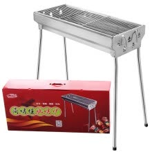-Still roasted outdoor portable stainless steel barbecue stove charcoal grill medium on JD