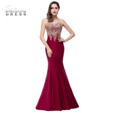 8c868b9289 Evening Dresses-Weddings & Formal Events-Women's Clothing sold on ...