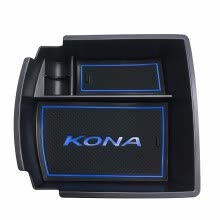 organizers-Customized For 2018 Hyundai Kona Car Center Console Armrest Box Glove Secondary Storage Console Organizer Insert Tray(Blue) on JD