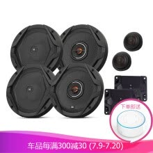 -JBL car audio modification GX600C+GX602 speaker set 6.5-inch set speaker car car audio including high-pitched head recommended with power amplifier on JD