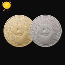 8750207-Chinese panda baby commemorative coin, Chinese cultural memorial coin Collect art gifts on JD