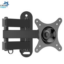 tv-mounts-Universal LCD LED TV Wall Mount PC Monitor TV Holder Rotated TV Wall Bracket Tilt Swivel Plasma TV Wall Holder on JD