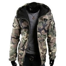 -Zogaa New Autumn And Winter Men's Cotton-padded Clothes Hooded Camouflage on JD