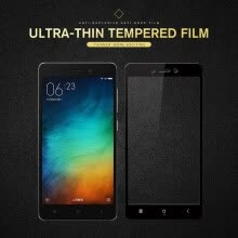 screen-protectors-Akabeila Screen Protector For Xiaomi Redmi 3S Redmi 3 Pro Tempered Glass Film Explosion-proof Full Screen Cover on JD