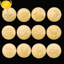 badges-Chinese zodiac commemorative coins collect feng shui coins, lucky gold animal new year coins on JD