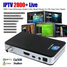 875061584-IPHD Super DVB-S2 Full HD Satellite Receiver 2GB ram Linux IP box update from MAG 250 254 support Stalker Middleware Xtream IP on JD