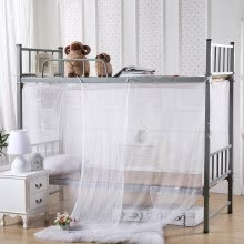 shams-bed-skirts-bed-frame-draperies-Byford Thickened Mosquito Net, White on JD