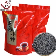 black-tea-250g Premium 2020 New Lapsang Souchong Black Tea,Chinese Xiaozhong Tea For Weight Lose Health on JD