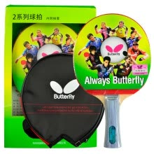-Butterfly (Butterfly) 2-star table tennis racket double-sided anti-plastic table tennis board 202 horizontal beat single film on JD