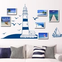 -Removable Wall Sticker Blue Sailing Boat Tower Photo Art Decals Mural DIY Wallpaper for Room Decal 22.5 * 50cm on JD