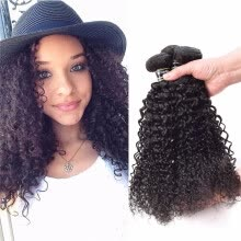 -Amazing Star Brazilian Virgin Hair Curly Weave 3 Bundles Curly Human Hair Extensions Brazilian Curly Hair Bundles on JD