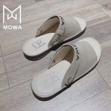 kids-baby-shoes-CONAMORE MOWA Alice Cold Series Italian Flip Flop Sandals Kids Boy Slippers on JD