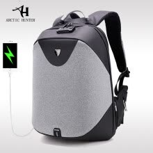 -ARCTIC HUNTER New Anti-theft 15.6 Laptop Men Bag School Password Lock Backpack Waterproof Casual Business Travel Male Backpacks on JD