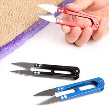 8750207-2pcs  U-shaped stainless steel sewing scissors Embroidery Thread Cutter scissors cross-stitch sewing accessories on JD