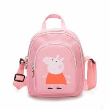 school-bags-Wei's Girls Bag Pig Shoulder Bags Messenger Bag B-TIMI253 on JD