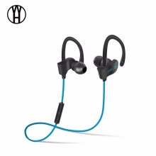 earphones-S4 sports wire control microphone Bluetooth4.1 headset running universal mini 4.0 stereo In-ear earphone binaural headphone on JD