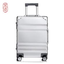 -J.ZAO metal trolley case all aluminum magnesium alloy luggage aluminum frame trolley case unisex business casual boarding 20 inch star gray on JD