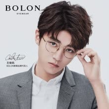 875062531-Tyrannosaurus BOLON optical glasses frame Wang Junkai with the new models men and women models round myopia optical frame can be equipped with myopia lenses BJ7052B10 on JD