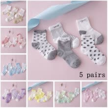 875062819-Lot 5 Pairs Infant Baby Toddler BOY Socks Cotton 0~5Y Girl Cartoon NewBorn Kids on JD