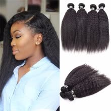 -Amazing Star Brazilian Virgin Hair 4 Bundles Kinky Straight Unprocessed Human Hair Extensions Fast Shipping Shedding Free on JD