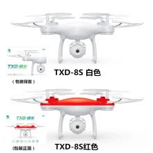 -High-definition real-time aerial photography high-definition aircraft four-axis aircraft remote control aircraft on JD