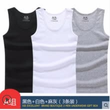 875061892-Xie Jiaer three-piece men's vest men's tight cotton slim self-cultivation hurdles bottoming stretch youth sweat vest summer on JD