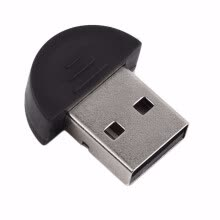 875061512-Mini USB Bluetooth Adapter Wireless USB Dongle V2.0 EDR For Laptop Notebook PC Win 7/8/10/XP on JD