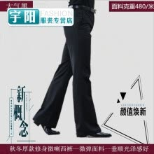 suits-Flare pants male Korean version of the self-cultivation casual micro trousers black dancing Ding dance pants on JD