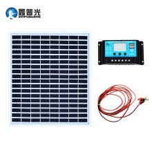 battery-Boguang 10Watt 18V glass solar panel cell pv module 12V high quality Photovoltaic light battery SOLAR China charger 330*285*17 on JD